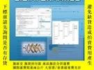 二手書博民逛書店Python罕見For Bioinformatics (chapman & Hall crc Mathematic