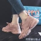老爹鞋 2021春季新款街拍夏季運動潮鞋...