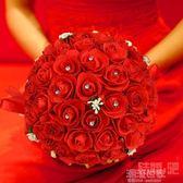 如意結婚用品婚慶手捧花婚禮新娘手拋花球 創意新人仿真手捧花『潮流世家』