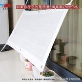 遮陽網防曬網白色6針遮陰網陽臺家用隔熱加密加厚花卉庭院(速度出貨)