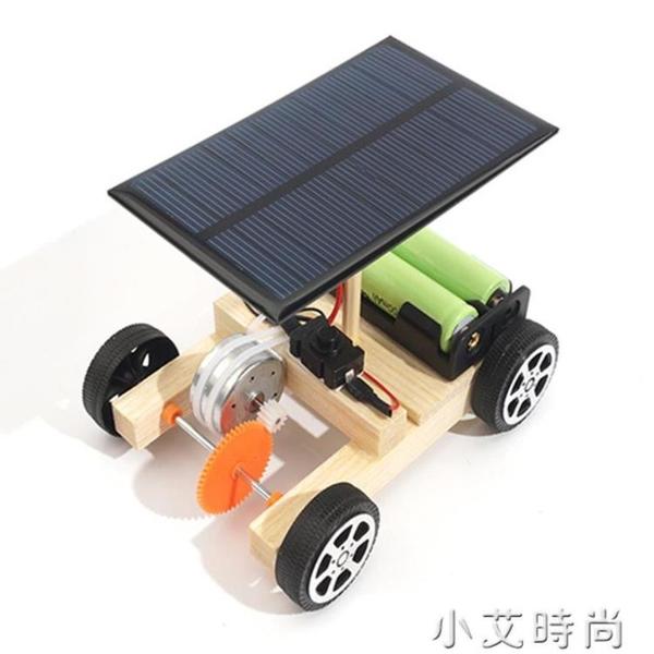 二年級小學生科學實驗玩具整套科技小制作小發明創意手工diy材料 小艾新品