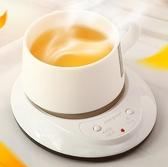 加熱杯墊 恒溫杯墊加熱水杯牛奶加熱器暖暖杯恒溫杯保溫熱奶器熱牛奶神器【快速出貨八折下殺】