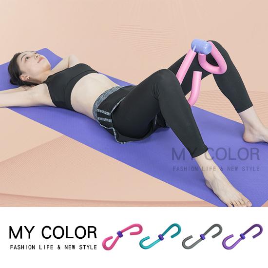 美腿夾 瑜珈 提臀 健身 美腿神器 美腿彈簧器 美腿輔助器 訓練器 多功能美腿器【Q022】MY COLOR