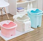 泡腳桶 加厚泡腳桶塑料泡腳盆過小腿家用足浴桶洗腳桶保溫按摩加高深桶 3色