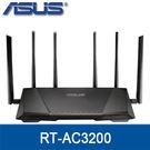【免運費】ASUS 華碩 RT-AC3200 三頻 Gigabit 無線分享器 WiFi 分享器 / 802.11ac
