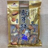(台灣零食)崑崎黑糖鹹蛋黃麥芽餅 1包180公克【4712947180474】