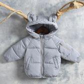羽絨外套 男童棉衣冬季童裝兒童羽絨棉服女童寶寶加厚小孩洋氣棉襖韓版外套