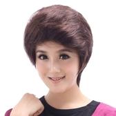 假髮(短髮)真髮絲-優質熟齡蓬鬆成熟女假髮2色73ek61【時尚巴黎】