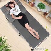 折疊床 頂樂透氣折疊床單人床午睡床睡椅午休床辦公室陪護床行軍床簡易床 JD 榮耀3c