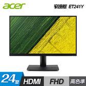 【Acer 宏碁】ET241Y 24型 窄邊框電腦螢幕 【贈USB隨身燈】