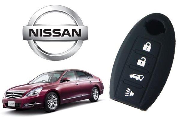 NISSAN TEANA 專用 鑰匙保護套 鑰匙包 鑰匙套 環保 矽膠材質 保護加倍 極致