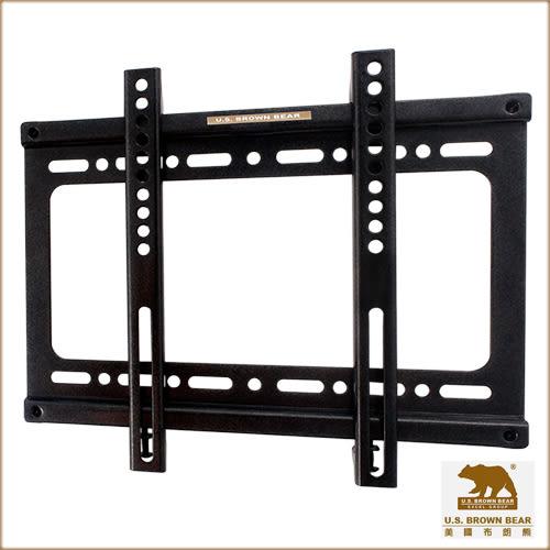 美國布朗熊 HF-S 牆板固定式-適用22吋~37吋電視壁掛架