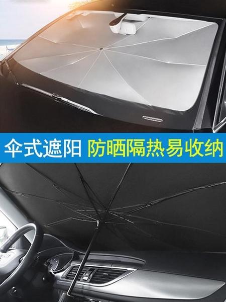 長安cs75plus傘式遮陽擋cs75汽車遮陽簾防曬隔熱遮陽板側窗前檔光 小山好物