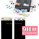 【Disney 】TSUMTSUM iPhone 6 Plus/6s Plus 9H強化玻璃彩繪保護貼-手繪