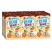義美低糖糙米奶250ml*6【愛買】