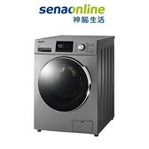 Panasonic 12KG 洗脫滾筒洗衣機(晶漾銀) NA-V120HW-G 神腦生活