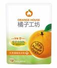 橘子工坊深層潔淨洗衣粉(補充包)1350...