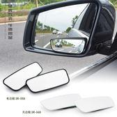 汽車後視鏡汽車后視鏡小圓鏡盲點鏡可調廣角360 度無邊反光鏡輔助倒車小圓鏡 韓