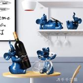 北歐裝飾客廳擺件酒櫃裝飾品餐廳紅酒架喬遷禮品創意家居飾品消費滿一千現折一百igo