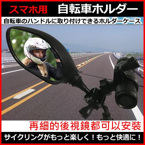 SJCAM sj2000 Necker V1 V3 V5 PLUS 96650機車行車紀錄器車架聯詠機車行車記錄器車架快拆固定座