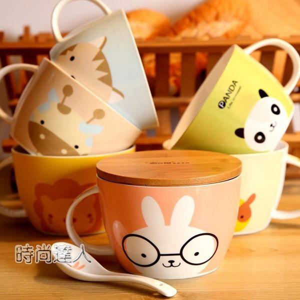 大號泡麵碗瓷碗帶蓋陶瓷泡麵杯拉麵碗日式方便麵碗創意卡通早餐杯熱賣夯款【全館85折】