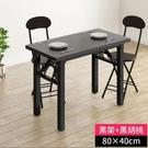 餐桌 桌子可折疊簡約租房用餐桌家用長方形簡易小戶型方桌長桌吃飯擺攤TW【快速出貨八折鉅惠】