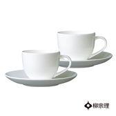 柳宗理咖啡杯組2入