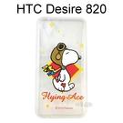 SNOOPY 史努比透明軟殼 [N02] HTC Desire 820 820G+ 820s dual sim【台灣正版授權】