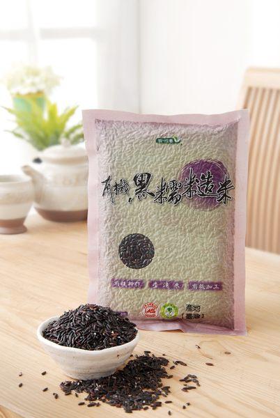 有機黑糯糙米450g/包