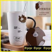馬克杯-創意卡通馬克杯子陶瓷水杯可愛情侶杯咖啡牛奶杯辦公室水杯