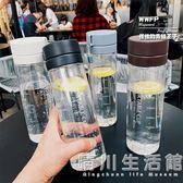 簡約水杯運動大容量塑料杯戶外透明杯子帶蓋直身男女防漏水壺學生 晴川生活館