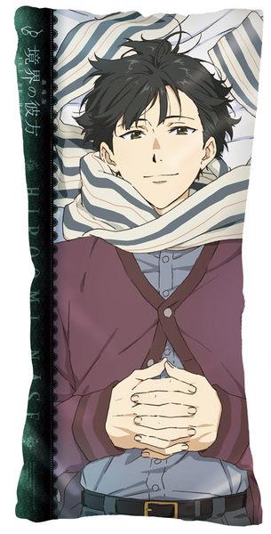 境界的彼方劇場版-中型抱枕套(3)