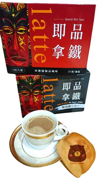 西雅圖即品拿鐵 3合1拿鐵 咖啡 latte 下午茶 西雅圖 極品咖啡 有糖咖啡 即溶咖啡 即品拿鐵