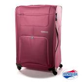 AT 美國旅行者 24吋 MV+SS 加大容量休旅 布面 行李箱(紫色)