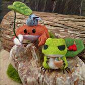 旅行青蛙公仔羊毛氈戳戳樂材料包刺繡手工DIY制作立體鑰匙扣掛件 喜迎中秋 優惠兩天