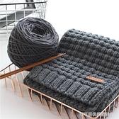 樂織 情人棉送男友女自織圍巾毛線球粗線團牛奶編織diy手工材料包