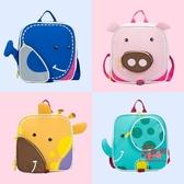小童書包 寶寶背包1-3歲女孩可愛韓版潮小童嬰幼兒時尚迷你小書包幼稚園男 4色