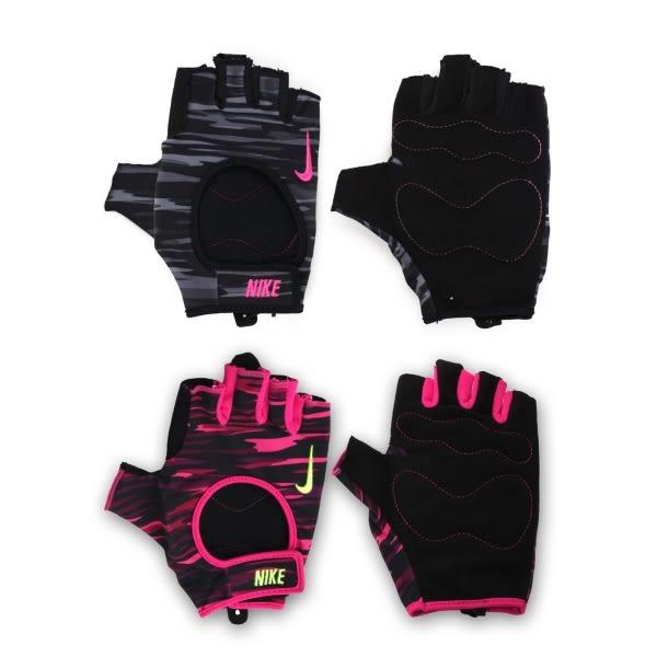 NIKE 女用訓練手套(重訓 重量訓練 健身 免運≡排汗專家≡