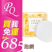 【送發泡網】日本美康櫻森VCO椰油精粹嫩白洗顏皂 一入【PQ 美妝】NPRO