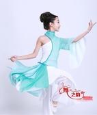 兒童古典舞演出服飄逸女扇子舞服裝