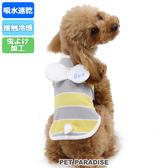 【PET PARADISE 寵物精品】NARIKIRI 蜜蜂涼感背心/附有保冷劑 (3S/DSS/SS) 接觸冷感