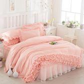 床包組 韓版公主蕾絲床裙式床罩式4四件套純色花邊被套床套1.5/1.8