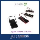 WSKEN 磁吸金屬殼/Apple iPhone 7/8 Plus/手機殼/邊框殼/金屬框/手機套【馬尼行動通訊】