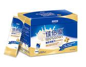 專品藥局 佳倍優 糖尿病配方粉狀營養品 24包(2盒以上另有優惠) 【2002302】