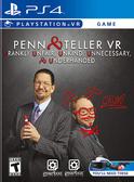 PS4 佩恩和特勒 VR:坦白說不公平刻薄不必要和卑劣(美版代購)