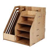 (低價衝量)桌面收納框木質文件框資料框辦公用品多功能 ADM95303xw