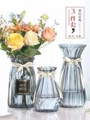 花瓶 【三件套】北歐創意玻璃花瓶透明水培植物綠蘿花瓶客廳插花瓶擺件 ATF poly girl