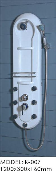 多功能淋浴柱花灑按摩噴頭