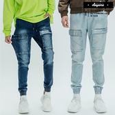 牛仔褲 歐美潮流大口袋工裝縮口牛仔褲【H6908】工作褲 九分褲 束口褲 潮流 工裝褲