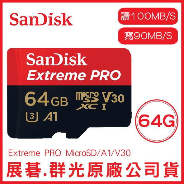 SANDISK 64G EXTREME PRO microSD UHS-I A1 讀100 寫90 記憶卡 64GB